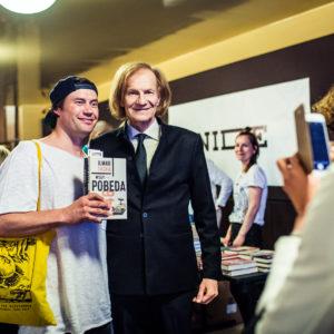 2018-05-25 Helsinki Lit
